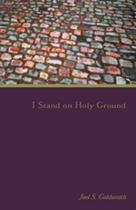 I Stand on Holy Ground